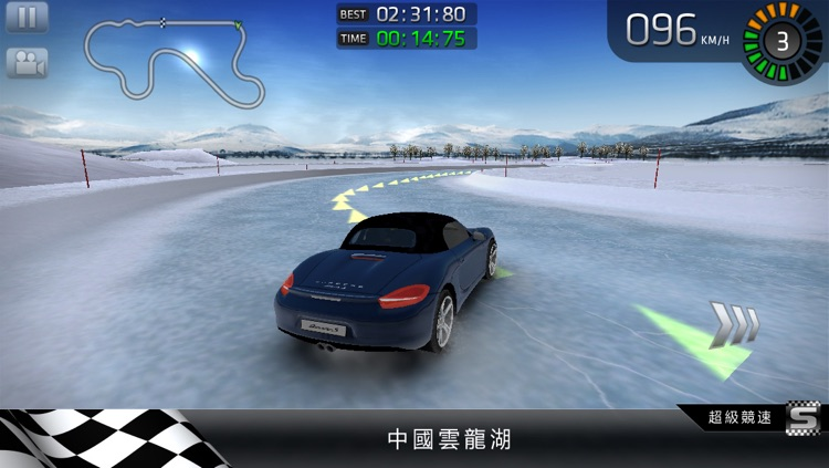 超級競速 (Sports Car Challenge) screenshot-2