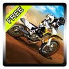 2.5D Gravity Motorcycle FREE - iPhoneアプリ