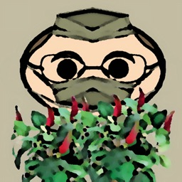 The Plant Doctor