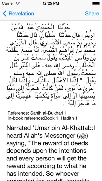 Hadith Collection Pro screenshot-4