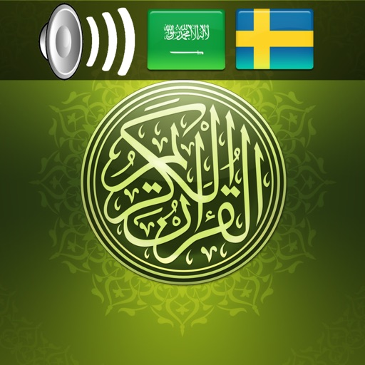 Quran in Swedish, Arabic and Transliteration + Juz Amma in Arabic and Swedish Audio