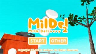MilDel2 -3Dの簡単なカーレースゲーム-のスクリーンショット5