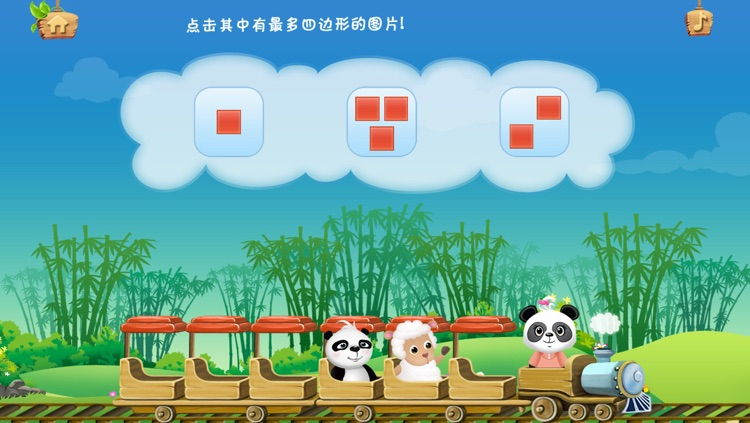 Lola的數學小火車FREE - Lola's Math Train screenshot-2