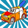 アクティブ 塗り絵の本 子供のための車の:レーシングカー、バス、トラクター、トラック、車両などのような多くの写真とともに。絵を描画する方法:学ぶためのゲーム