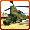 陆军直升机救灾货物模拟器 - 3D突击队阿帕奇飞行员模拟游戏