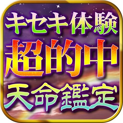 """【悩み完全浄化】""""超的中""""ハワイ式音霊占い◆ジェナ・プアラニ"""