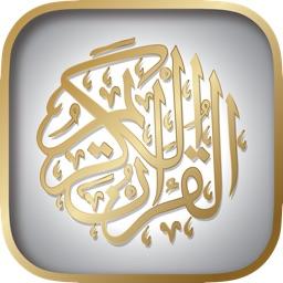 القارئ الشيخ محمود خليل الحصري - القرآن الكريم - اوقات الصلاة