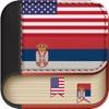 Offline Serbian to English Language Dictionary