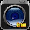 Ultra Wide Angle 8mm Camera