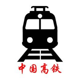 高铁12306