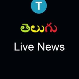 News in Telugu