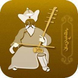Mongolian Ulger