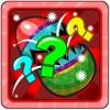 カーニバルのおくりもの - iPhoneアプリ