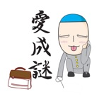 LovePuz icon