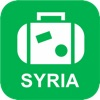 シリア オフライン旅行地図 - Maps For You