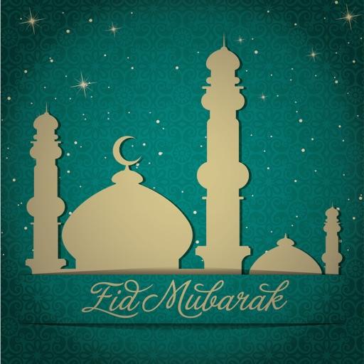 Ramadan eid greetings by shaikh mohammad ramadan eid greetings m4hsunfo