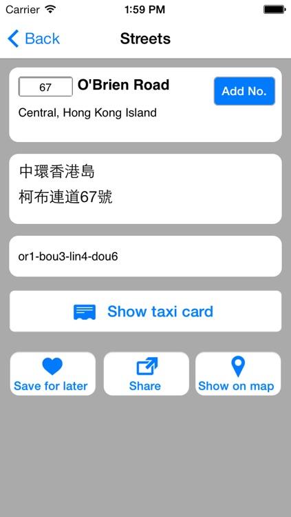 Hong Kong Taxi Translator screenshot-3