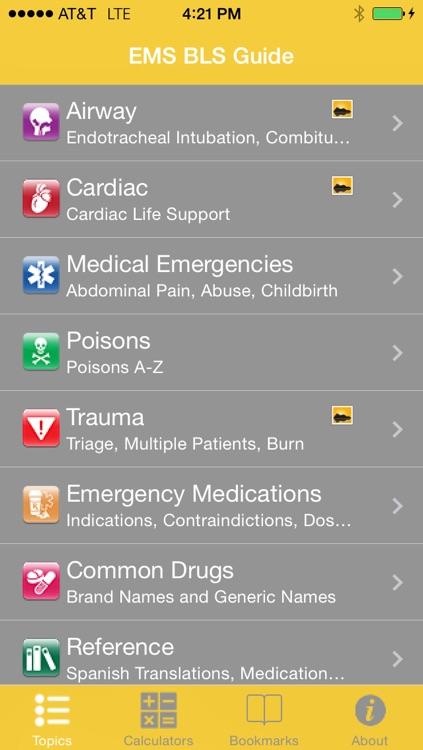 EMS BLS Guide screenshot-3