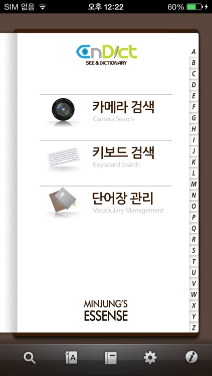 CnDict 엣센스 Lite 영한/한영 사전(Camera Dictionary E-K/K-E) screenshot-0