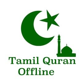 Tamil Quran Offline