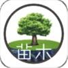 苗木-行业平台