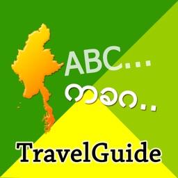 Myanmar_Travel Guide