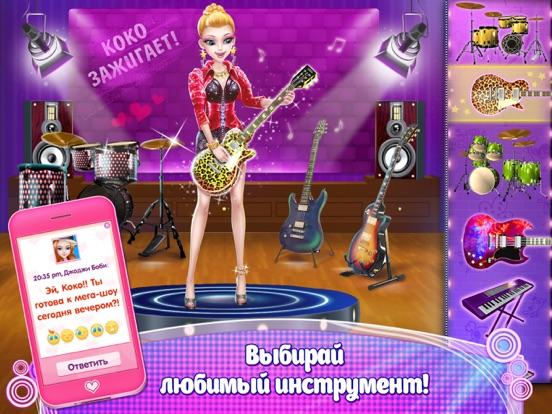 Рок-звезда для iPad