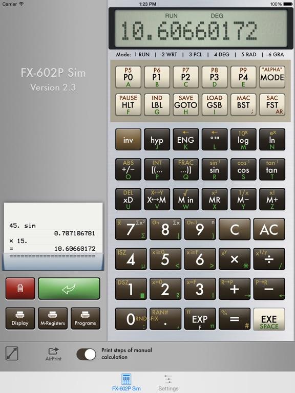 FX-602P Simのおすすめ画像3