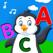 Little Children's Educational Swanky Alphabet Puzzle Game