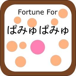 Fortune for きゃりーぱみゅぱみゅ