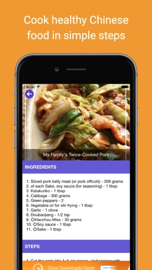 Healthy soup food recipes easy chinese cook video en app store forumfinder Image collections
