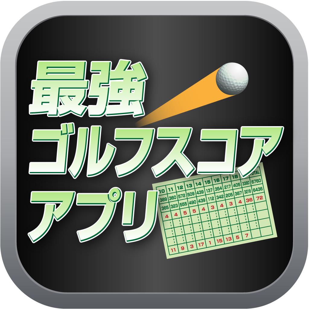 アプリ ゴルフ 5