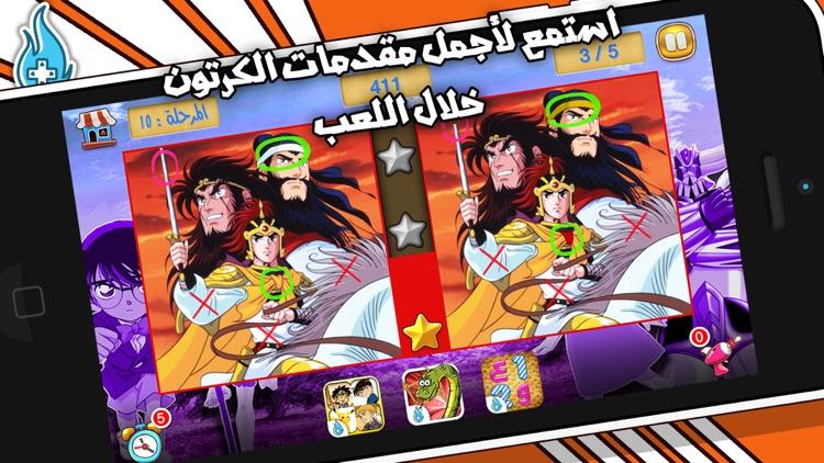 العاب بنات تعليمية العاب ذكاء screenshot-3