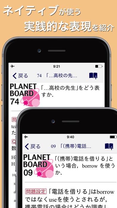 オーレックス英和・和英辞典 公式アプリ |... screenshot1