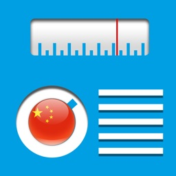 China Radio Live Pro