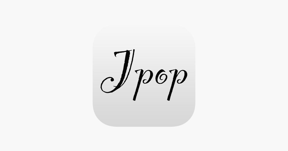 Jpop - Japan Pop Radio on the App Store