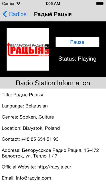 Poland Radio Live Player (Polish / Polska) screenshot-4