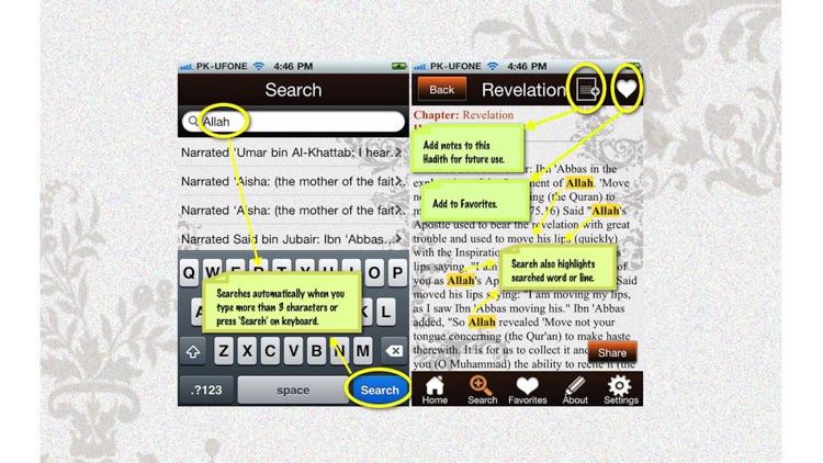 Sahih Al-Bukhari screenshot-3
