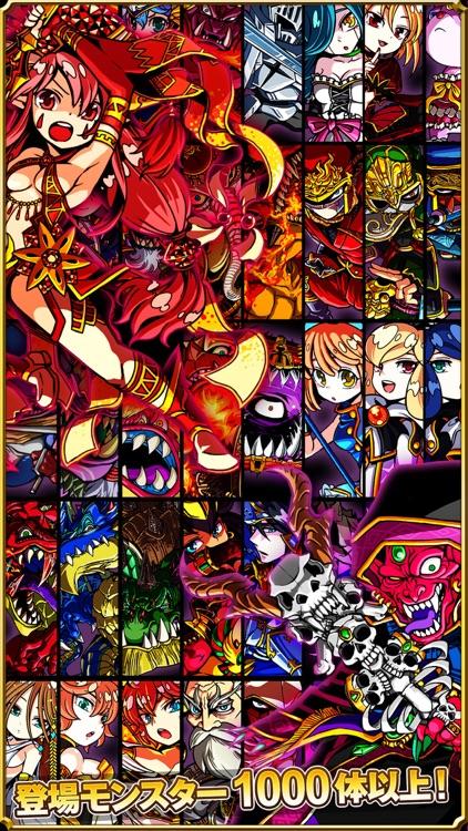 ドラゴンポーカー screenshot-3