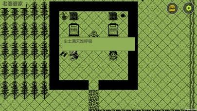 英雄坛说 - 白金版(单机像素复古高自由度... screenshot1