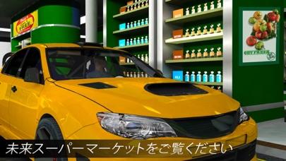 スーパーマーケットをドライブ:近代的な都市の車のショッピング3Dのおすすめ画像2