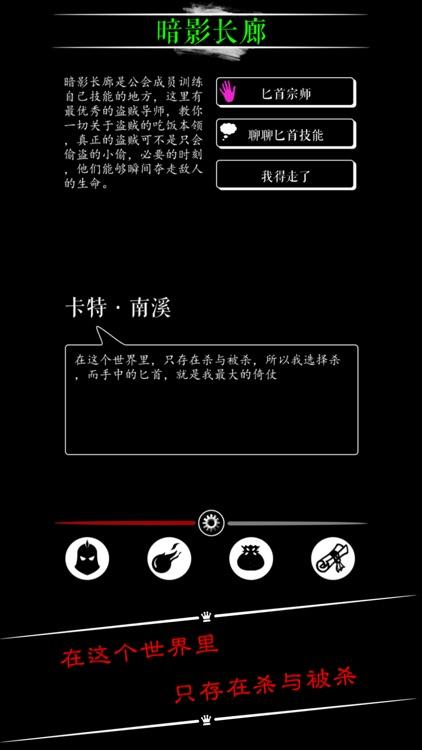 恶龙传说(单机无内购)-血脉升华
