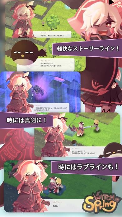 魔女の泉 screenshot1