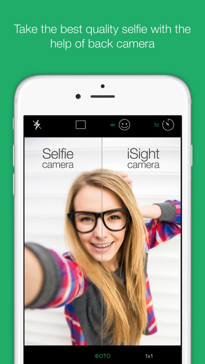 SelfieMe+ - make wonderful selfie
