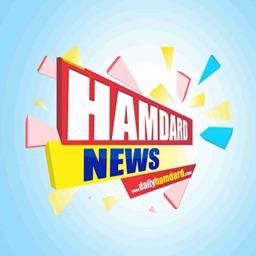 Hamdard News and Media