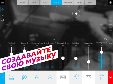 Music Maker JAM Скриншоты9