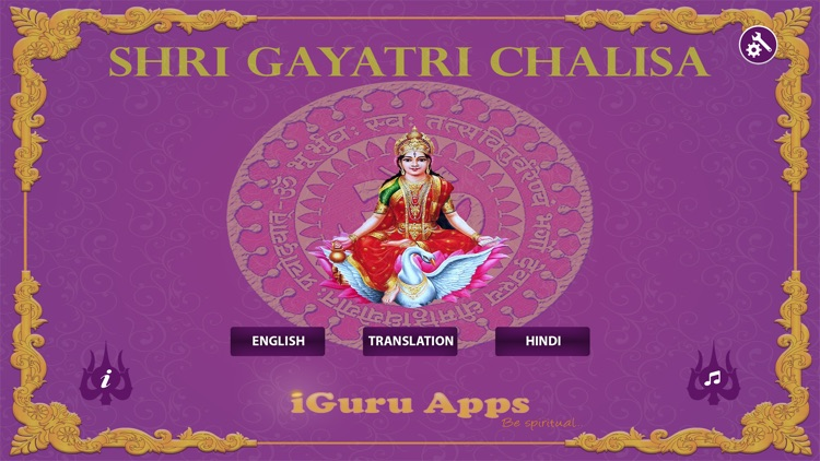 Shri Gayatri Chalisa with read along in Hindi & English, Mp3 Playback, translation with meaning of each line