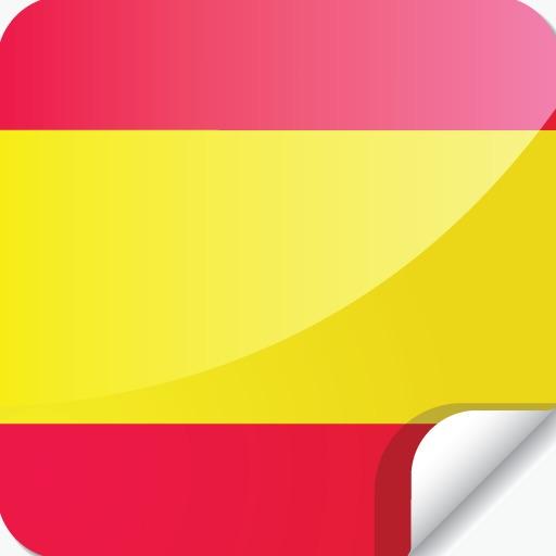 España Quiz