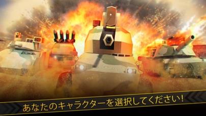 戦艦 戦車 大和 . 軍隊 タンク 戦闘 世界大戦 攻撃 ゲーム 無料紹介画像3