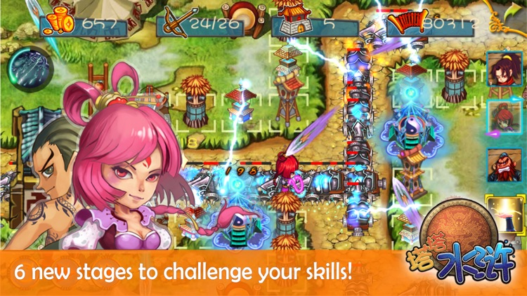 Heroes & Outlaws: An epic tower defence adventure screenshot-1